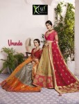 KESSI FABRICS VRUNDA SALWAR SUITS CATALOGUE WHOLESALE