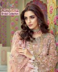 SHREE FABS CRIMSON PAKISTANI SALWAR SUITS AT BEST PRICE