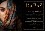 MUMTAZ KAPAS VOL 5 WHOLESALE CATALOGUE MANUFACTURER SURAT (13).jpeg