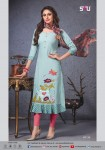 S4U SHIVALI WEEKEND PASSION VOL 3 BUY ONLINE NEW CATALOGUE