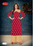 BAALAR-KAJAL-STITCHED-KURTIS-WITH-PALAZZO-AT-CHEAPEST-PRICE-2.jpg