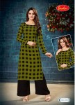 BAALAR-KAJAL-STITCHED-KURTIS-WITH-PALAZZO-AT-CHEAPEST-PRICE-5.jpg