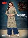 BAALAR-KAJAL-STITCHED-KURTIS-WITH-PALAZZO-AT-CHEAPEST-PRICE-7.jpg