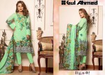 GULAHMED-THE-ORIGINAL-LAWN-COLLECTION-CATALOGUE-WITH-PRICE-6.jpg