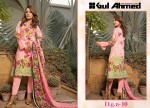 GULAHMED-THE-ORIGINAL-LAWN-COLLECTION-CATALOGUE-WITH-PRICE-12.jpg