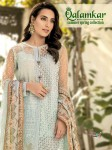 SHREE FABS QALAMKAR PAKISTANI SUITS WHOLESALER