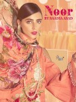 SHREE FABS NOOR  BY SAADIA  ASAD  PAKISTANI SALWAR SUITS COLLECTION