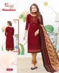 BALAJI COTTON KUMKUM VOL 20 SALWAR KAMEEZ UK SHOP