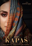 MUMTAZ KAPAS VOL 5 WHOLESALE CATALOGUE MANUFACTURER SURAT (2).jpeg