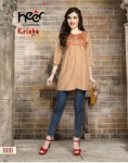 KERSOM KRISHA VOL 2 SHORT TOPS SUPPLIER