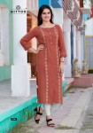 MITTOO PALAK VOL 17 KURTI WHOLESALER