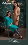 KAJREE LILY VOL 16 KURTI UNDER 350 RS
