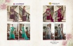 AASHIRWAD-CREATION-PREMIUM-SHARARA-BRIDAL-COLLECTION-CATALOGUE-PRICE-7.jpeg