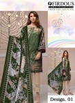 FIRDOUS LAWN KARACHI 399 RS WHOLESALE