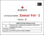 RAMAIYA ZANKAR VOL 2 WHOLESALE8.jpeg