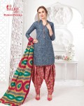 BALAJI RAJWADI PATIYALA VOL 3  COTTON SALWAR SUITS CATALOGUE AT CHEAPEST PRICE