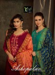 KESSI ASOPALAV VOL 13 JAM SILK LADIES SUITS CATALOGUE