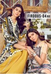 DEEPSY SUITS FIRDOUS VOL 4 NX PAKISTANI SALWAR KAMEEZ CATALOGUE
