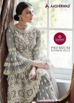 AASHIRWAD CREATION PREMIUM SHARARA GOLD PARTY WEAR SUITS