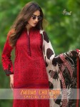 SHREE FABS ZAINAB CHOTTANI SPECIAL EDITION WHOLESALER