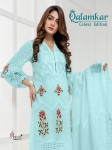 SHREE FABS QALAMKAR WHOLESALE SALWAR KAMEEZ CATALOGUE