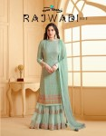 YOUR CHOICE RAJWADI HIT LATEST CATALOGUE 2020