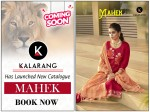 KALARANG MAHEK SALWAR KAMEEZ AT WHOLESALE PRICE  (3).jpg
