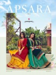 KESSI FABRICS APSARA VOL 2 SALWAR SUITS SUPPLIER