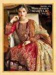 SHREE FABS MBROIDERED MARIYA B VOL 12 CHEAPEST PRICE