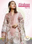 SHREE FABS FIRDOUS EXCLUSIVE COLLECTION 14 PAKISTANI SUITS WHOLESALE