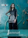 JANNT GOLD VOL 1 SALWAR SUITS WHOLESALER