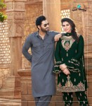 YOUR CHOICE SHAHNAZ RAMZAN SUITS COLLECTION 2021