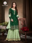 KESSI KALARANG AMIRA SHARARA DRESS MATERIAL AT BEST RATE