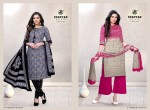 DEEPTEX CHIEF GUEST VOL 12 COTTON DRESS MATERIAL CATALOGUE CHEAPEST
