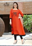 MITTOO KANISHA KURTI AT MANUFACTURING PRICE