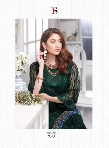DEEPSY MARKS VOL 3 PAKISTANI SUITS SUPPLIER IN SURAT
