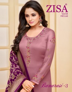MEERA TRENDZ ZISA VOL 54 HIT LIST SALWAR KAMEEZ DRESS MATEIAL