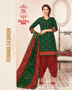JK COTTON CLUB SIKHAR BANDHAJ VOL 3 COTTON PRINTED SALWAR SUITS