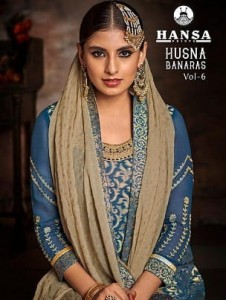 HANSA PRINTS HUSNA BANARAS VOL 6 DESIGNER SAWAR KAMEEZ WHOLESALER IN INDIA