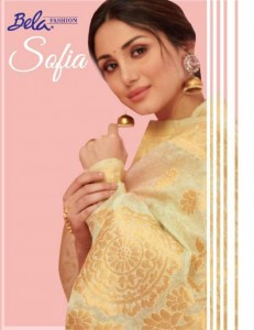 BELA FASHION SOFIA SALWAR KAMEEZ SHOP UK