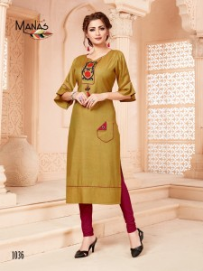 MANAS PRIYAL VOL 6 WHOLESALE KURTI SHOPS IN SURAT
