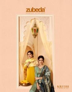 ZUBEDA KRITHI SALWAR SUITS WHOLESALER