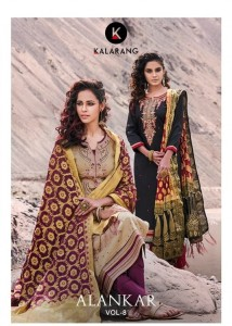 KALARANG ALANKAR VOL 8 DESIGNER SALWAR SUITS WITH PRICE