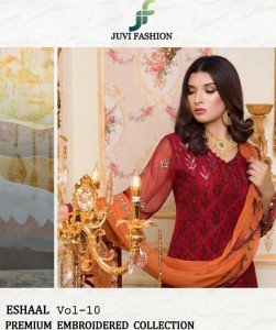 JUVI ESHAAL VOL 10 ONLINE SHOPPING INDIA