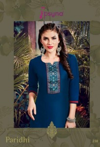 PSYNA PARIDHI VOL 23 ONLINE SHOPPING