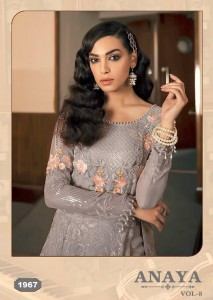SHREE FABS ANAYA VOL 8  PAKISTANI REPLICA SUITS ONLINE INDIA