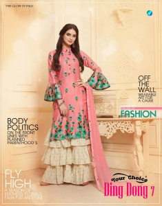 YOUR CHOICE DING DONG VOL 7 WHOLESALE PAKISTANI SALWAR KAMEEZ ONLINE