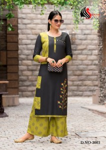 SAWAN CREATION DANI 3 BEST PRICE KURTIS