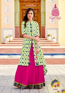 KAJAL STYLE FASHION LAKME VOL 3 BEST PRICE