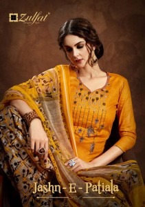 ZULFAT JASHN E PATIALA SUITS MANUFACTURER